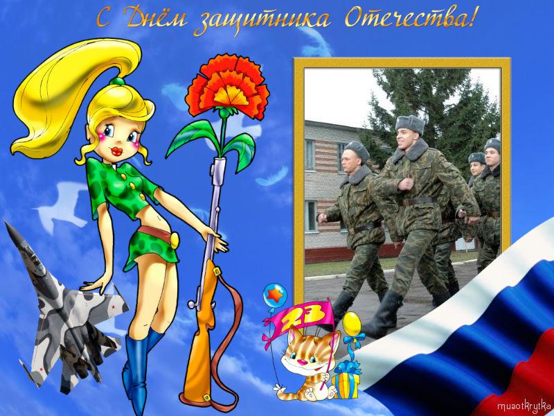 Музыкальная открытка к 23 февраля, блестящие - идет солдат по городу, открытки музыкальные, поздравительная открытка с 23 февраля