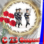 музыкальная открытка к 23 февраля,ВИА Пламя - Идет солдат по городу