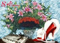Музыкальная открытка к 8 марта, уральские пельмени, подкаблучник, прикольная открытка с 8 марта
