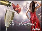 http://muzotkrytka.narod.ru/8marta/2015/6-3_.jpg