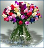 Музыкальная открытка к 8 марта для любимой,Руки Вверх Dj Vini, сумасшедшая, любимая моя, открытка музыкальная с 8 марта