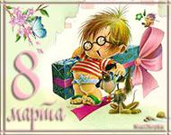 музыкальная открытка, мaмa, анимация цветы
