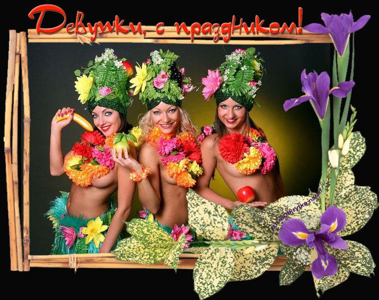 Музыкальное поздравление к 8 марта,Девушки как звезды,открытка музыкальная с 8 марта,шикарная открытка на 8 марта.