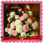 музыкальная открытка с 8 марта, любимой жене, анимация цветы