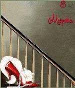 прикольная музыкальная открытка любимой женщине, с днём милых дам, дарагия жэнчыны, открытка анимационная к 8 марта с юмором