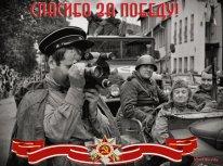 музыкальная открытка, военные песни, военные корреспонденты, открытки 9 мая