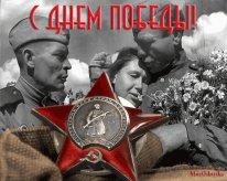 музыкальная открытка, военные песни, в землянке, 9 мая открытки анимационные