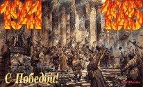 музыкальная открытка к 9 мая, песни военных лет, открытки 9 мая