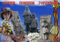 музыкальная открытка с днем победы, ленинградские мальчишки, песни военных лет, открытки 9 мая