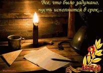 музыкальная открытка, военные песни, огонёк, открытки 9 мая