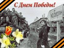 музыкальная открытка, военные песни, эх путь дорожка фронтовая
