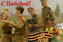 музыкальная открытка к дню победы, песни военных лет, 9 мая открытки