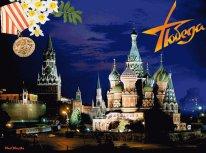 музыкальная открытка, защитники Москвы, открытка с днем победы анимация