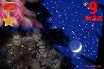 музыкальная открытка к 9 мая, песни военных лет, высоцкий - звезды, открытки 9 мая