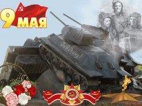музыкальная открытка с днем победы, военные песни, три танкиста, открытка к 9 мая