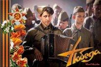 музыкальная открытка к дню победы, Пучков, На солнечной поляночке, открытка с 9 мая