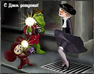 музыкальная открытка на День рождения, прикольная анимация, крокодил гена, чебурашка , шапокляк, юмор