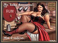 музыкальная открытка с днем рождения, открытка в день рождения, шикарная женщина, анимация
