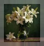 музыкальная открытка с днем рождения, поздравительная открытка с днем рождения лилии