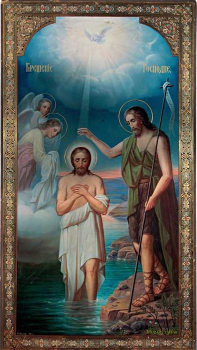 музыкальная открытка Святое Богоявление, крещение, открытка богоявление