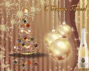 красивая музыкальная новогодняя открытка, анимационная открытка, новый год
