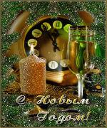 музыкальная новогодняя открытка, новогодняя ночь, анимационная открытка с новым годом