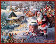 музыкальная новогодняя открытка, ABBA - Happy New Year, анимация с новым годом