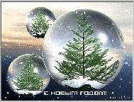 открытка музыкальная новогодняя, в лесу родилась елочка, открытка с новым годом анимационная