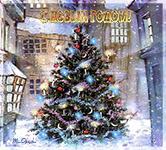 музыкальная новогодняя открытка, ёлки, открытка анимированная с новым годом, красивая елочка с анимацией