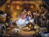музыкальная открытка с рождеством христовым, рождество, иерусалим, красивая анимационная открытка