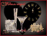музыкальная открытка новогодняя, кабы не было зимы, анимационная открытка с новым годом