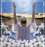 музыкальная открытка с крещением, водосвятие, богоявление, 19 января