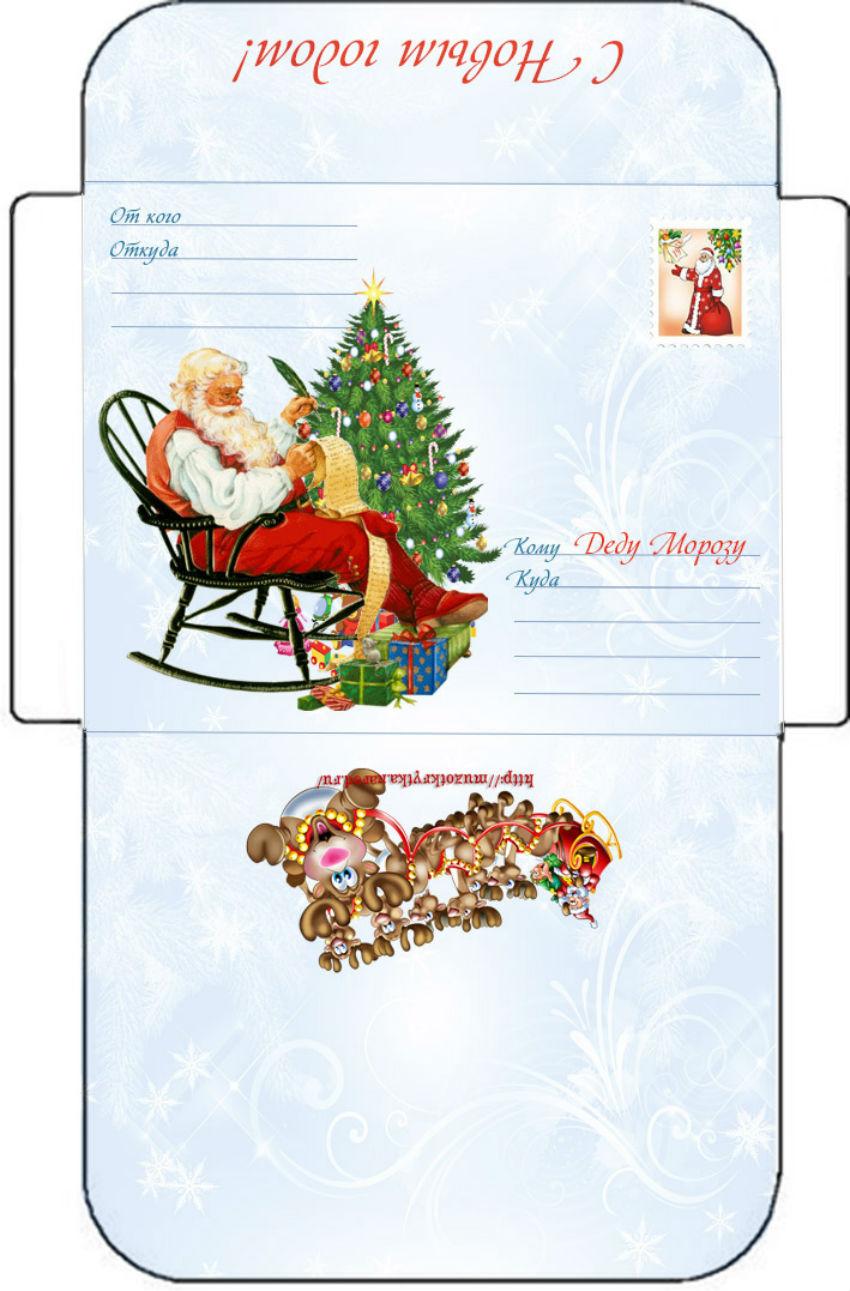 Любимая это тебе открытки