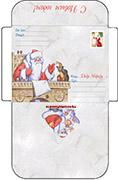 конверты от MuzOtkrytka