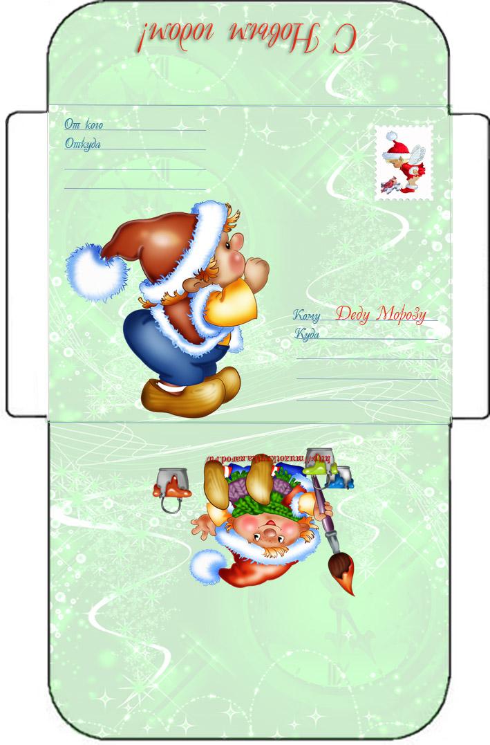 Новогодние открытки старинные фото
