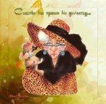 музыкальная открытка для подруги, гламурная дама с собачкой, анимационная открытка подружка, музыкальная открытка с кодом от сайта MuzOtkrytka