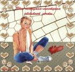 музыкальная открытка для подруги, девушка в кедах, подружка-хохотушка, анимационная открытка, музыкальная открытка с кодом от сайта MuzOtkrytka