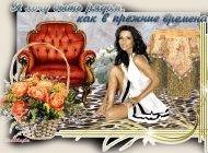 музыкальная открытка для подруги, красивая девушка, цветы, анимация, музыкальная открытка с кодом от сайта MuzOtkrytka