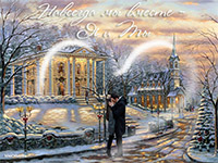 музыкальное поздравление в валентинов день, анимационная открытка