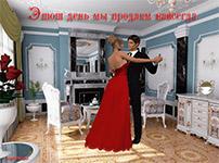 музыкальная открытка валентинов день, анимационная открытка