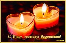 музыкальная открытка в день влюбленных, анимационная открытка, свечи