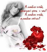 МузОткрытка, музыкальная открытка в день святого валентина, анимационная открытка, девушка цветы, свеча, сердечко
