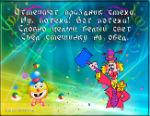1 апреля день смеха, открытка день дурака, анимационные картинки с кодом