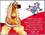 1 апреля, день смеха, весёлые анимашки, картинки с кодом, хорошего настроения