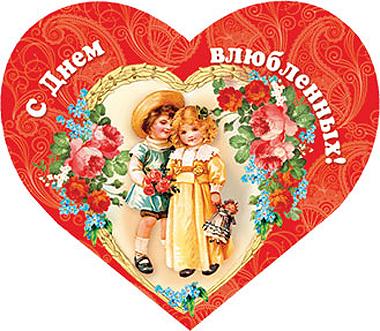 Валентинка с кодом.