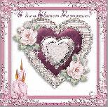 Анимация сердце свечи цветы