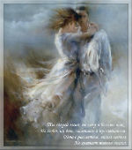 музыкальные открытки тебе, Ты согрей меня, Музыкальная открытка с кодом от сайта muzotkrytka, эта открытка для тебя, Анимация белые розы