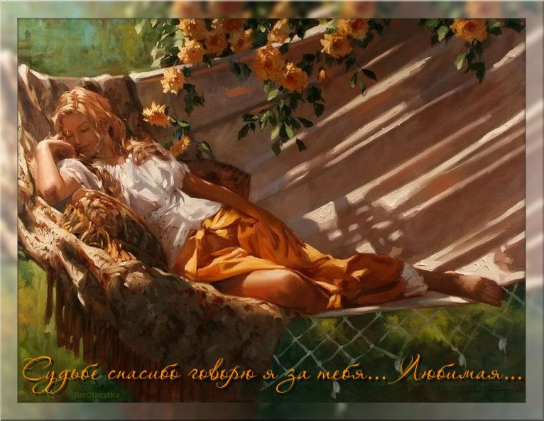 Скачать открытки на телефон ...: pictures11.ru/skachat-otkrytki-na-telefon.html