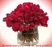 музыкальная открытка маме,Александр Морозов - Маменька,анимированная открытка для мамы,красные розы