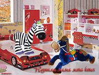 музыкальная открытка маме,Шао-Бао - Купила мама коника,анимационная открытка для мамы